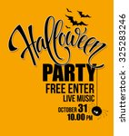 halloween party. happy holiday. ... | Shutterstock .eps vector #325283246