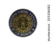 commemorative coin ukraine 5... | Shutterstock . vector #325336082