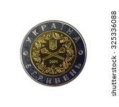 commemorative coin ukraine 5... | Shutterstock . vector #325336088