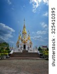 Thai Temple  Wat Tham Kuha...