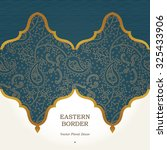 vector ornate seamless border... | Shutterstock .eps vector #325433906