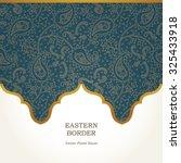 vector ornate seamless border... | Shutterstock .eps vector #325433918