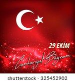 republic of turkey national... | Shutterstock .eps vector #325452902