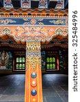 Inside The Trashi Chhoe Dzong...