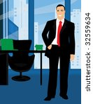 business man | Shutterstock .eps vector #32559634
