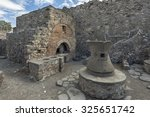 Remains Of The Bakery In Ruins...