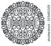 mandala round ornament  tribal... | Shutterstock .eps vector #325682105