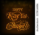 illustration for karva chauth... | Shutterstock .eps vector #325816886