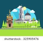 church  historical building.... | Shutterstock .eps vector #325905476