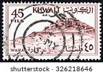 kuwait   circa 1961  a stamp... | Shutterstock . vector #326218646
