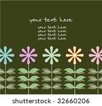 summer background with flower | Shutterstock .eps vector #32660206