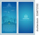 islamic greeting card template... | Shutterstock .eps vector #326872532