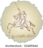 american officer riding a horse ... | Shutterstock . vector #32689666
