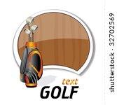 golf sign  3 | Shutterstock .eps vector #32702569