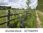 village road | Shutterstock . vector #32706094