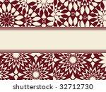abstract vector background   Shutterstock .eps vector #32712730