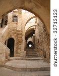 Ancient Alley In Jewish Quarte...