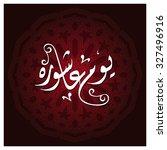 urdu calligraphy day of ashura. ...   Shutterstock .eps vector #327496916