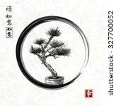 Bonsai Pine In Black Zen Circl...