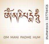sanskrit calligraphy of om