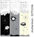 Swirly Flower Banners