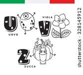 italian alphabet. egg  violet ... | Shutterstock .eps vector #328145912
