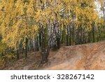 sandpit  dzerzhinsky  lyubertsy ... | Shutterstock . vector #328267142