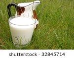 Land of milk - stock photo