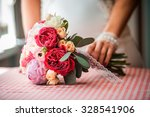 bridal bouquet of fresh flowers | Shutterstock . vector #328541906