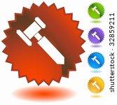 hammer badge | Shutterstock .eps vector #32859211