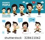 business people full body... | Shutterstock .eps vector #328611062