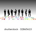 business people | Shutterstock .eps vector #32865613