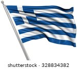 flag of greece   this is a... | Shutterstock . vector #328834382