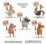 angry animals holding poster in ... | Shutterstock .eps vector #328902542