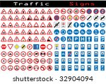 traffic sign collection | Shutterstock .eps vector #32904094