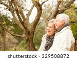 senior couple in the park on an ... | Shutterstock . vector #329508872