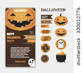 happy halloween  party... | Shutterstock .eps vector #330012776