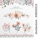 watercolor flowers  | Shutterstock . vector #330033212