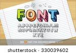 handwritten 3d ink font.... | Shutterstock .eps vector #330039602