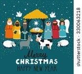 traditional christmas scene.... | Shutterstock .eps vector #330063218