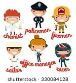children professions. chemist ... | Shutterstock .eps vector #330084128