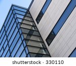 small business building. | Shutterstock . vector #330110