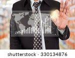 businessman standing posture... | Shutterstock . vector #330134876