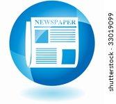 newspaper glass   Shutterstock .eps vector #33019099