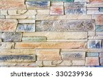 A Fragment Of The Walls Of The...