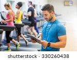 handsome trainer looking at... | Shutterstock . vector #330260438
