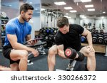fit man working out in weights... | Shutterstock . vector #330266372