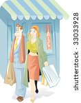 a couple is shopping | Shutterstock . vector #33033928