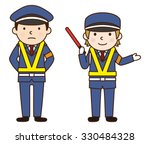 security guard | Shutterstock .eps vector #330484328