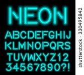 neon alphabet glowing letters ... | Shutterstock .eps vector #330495842